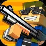 像素射击最新版  9.6.3