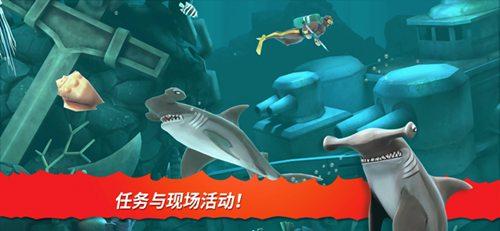 饥饿鲨世界破解版无限金币下载