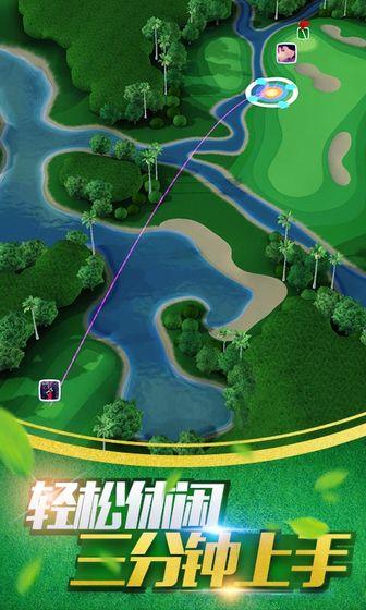 决战高尔夫最新版手游