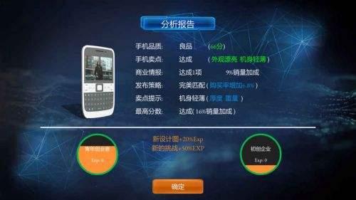 手机帝国破解手机版安卓下载