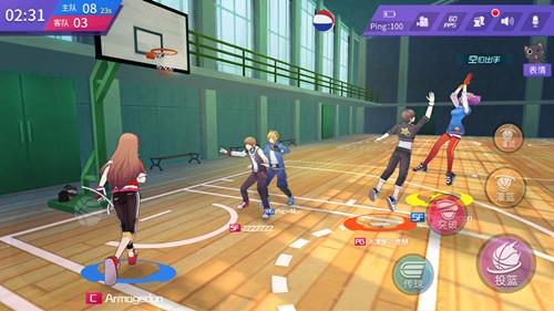 青春篮球官网版版
