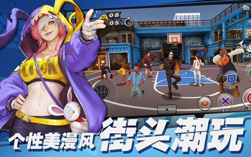 潮人篮球官网版