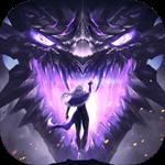 剑与英雄官网版  1.5.0