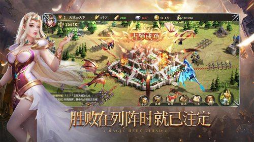 剑与英雄官网苹果下载