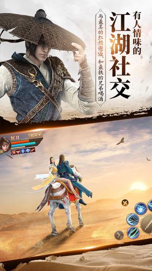 刀剑斗神传官网版