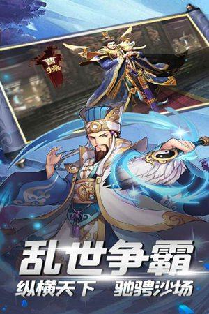 百龙霸业免费版ios下载
