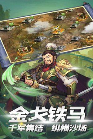 百龙霸业免费版手游下载