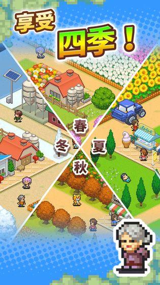 像素牧场物语iOS版
