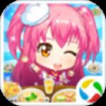 巴啦啦梦幻餐厅  1.3.1