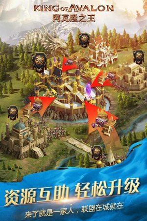 阿瓦隆之王全球服下载