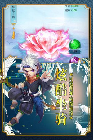 梦幻天竺手机版下载