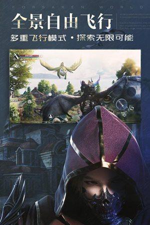 新神魔大陆手游官网