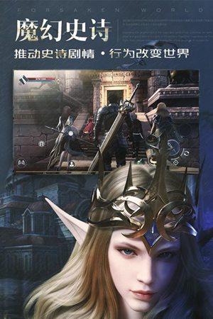 新神魔大陆手游官网版下载