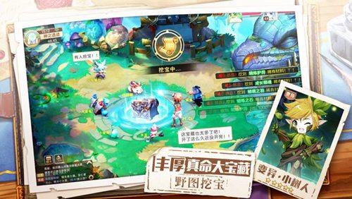 梦幻之战官网版下载