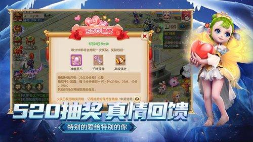 梦幻西游手游官方版下载地址