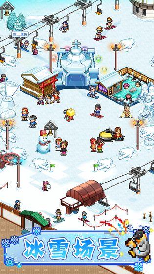 閃耀滑雪場物語下載