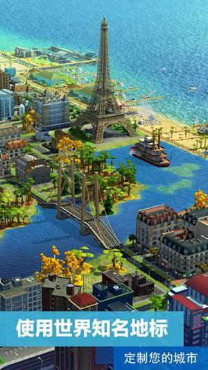 模拟城市我是市长破解版安卓版