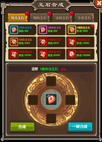 三消魏蜀吴