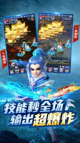 梦幻西游网页版下载