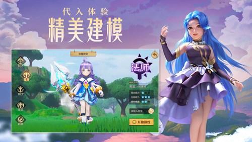 云上城之歌官网版