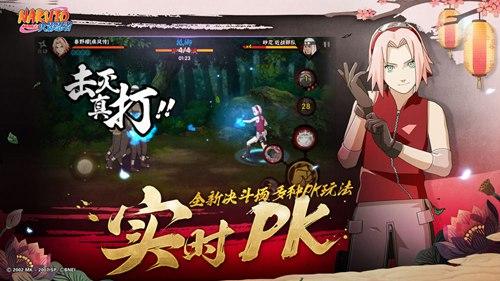 火影忍者手游體驗服官網版