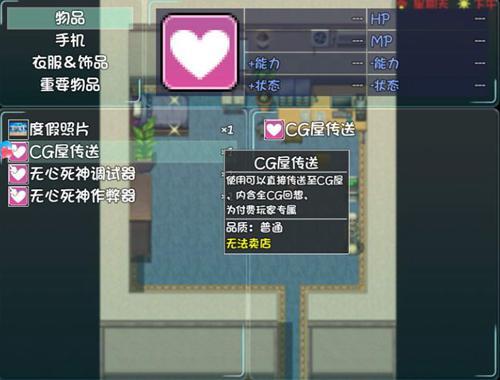 爱巢2.30全cg回想无心版下载