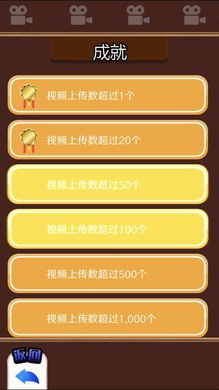 主播模擬器中文破解版