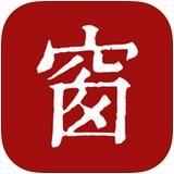 西窗烛app