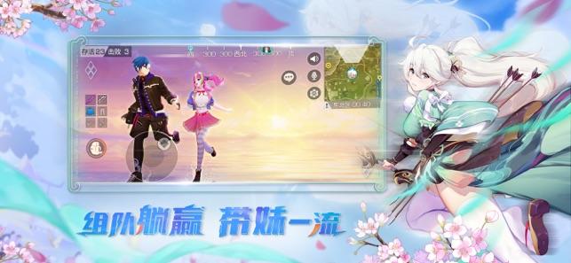 风云岛行动九游版游戏下载