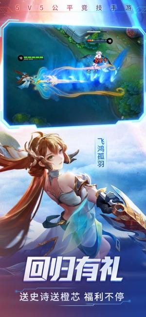 时空召唤九游版新版