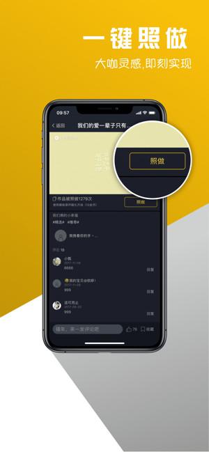 八角星app免费版下载