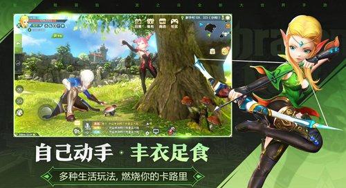 龙之谷2手游官方版安卓版