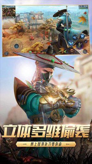 猎手之王体验服安卓版下载