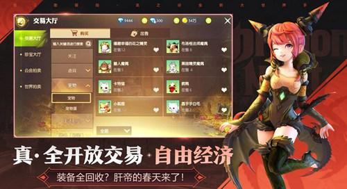 龙之谷2手游国际版