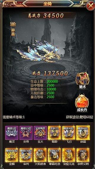 诸神召唤h5