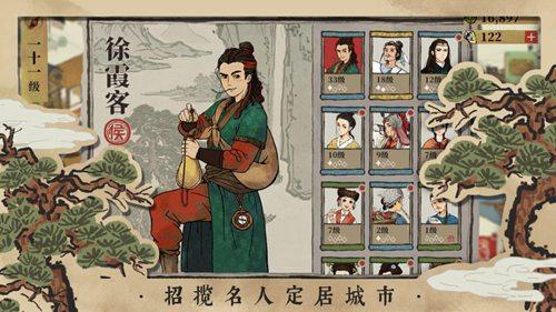 江南百景图国际服苹果版
