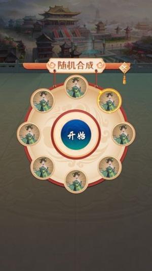 清宫升官记手游最新版