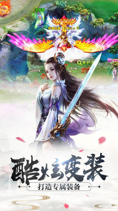 神州山海传游戏官方版