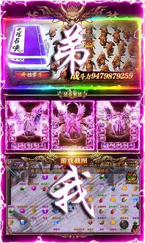 龙鳞送VIP10手机版下载
