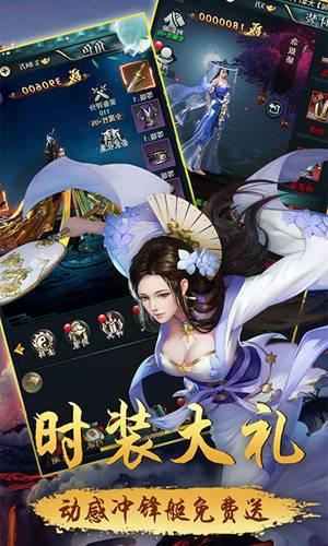 江湖侠客令超V版游戏下载