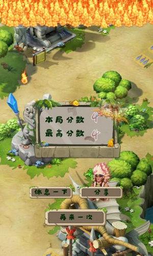 原始部落文明的开端安卓中文版
