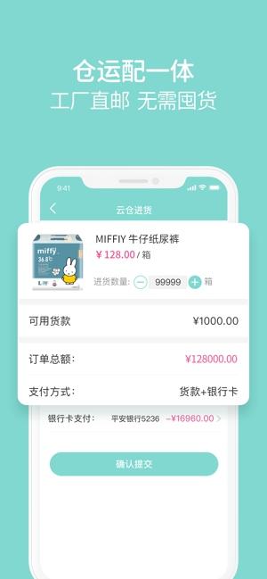 米友圈官网app