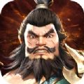 三国九州争霸游戏官网版
