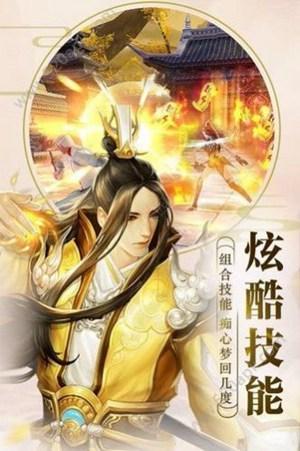 青云侠侣官网最新版