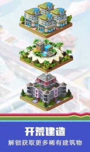 糖果星球城市规划师最新版