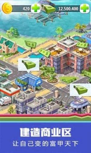 糖果星球城市规划师安卓版下载