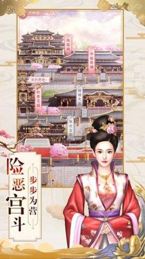 回到清朝做王妃安卓版下载
