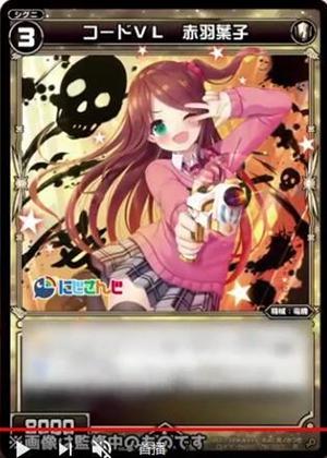 wixoss梦限少女手游安卓版下载