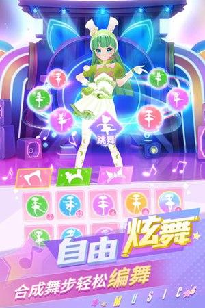 炫舞吧舞法天女游戏下载