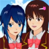 樱花校园模拟器最新版中文版  1.3